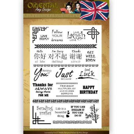 ADCS10042 ~ Oriental ~ Text Stamp ~ Amy Design